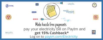 Pay Electricity Bill on Paytm & Get 15% Cashback + Extra 2.50% Cashback