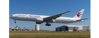 Book an International Flight on China Eastern Airlines & Get Fabulous Goodies